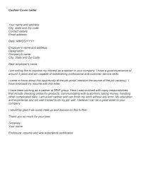 Cover Letter For Cvs Cashier New Simple Ideas Cash Handling Resume