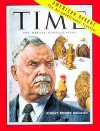 50+ Time Magazine - 1955 ideas | time magazine, magazine cover, magazine