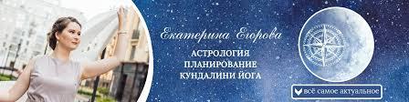 Лунный <b>ежедневник</b>   Ведическая астрология Джйотиш | ВКонтакте