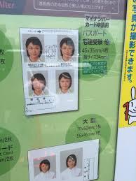 しえなん旅券パスポート申請に行くの巻 江南しえなん 江南市