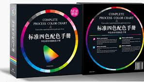 New Cmyk Chromatographic Complete Process Color Chart