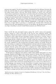 a history of the english language english