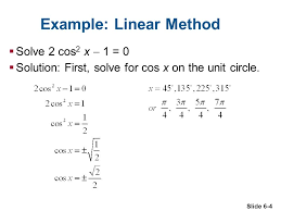 solving trig equations practice worksheet 1 jennarocca