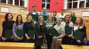 В ГУУ прошло вручение дипломов университета Финляндии  В ГУУ прошло вручение дипломов университета Финляндии