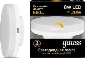 <b>Лампа GAUSS LED GX</b> 53 8W 660 lm 3000 K диммируемая ...