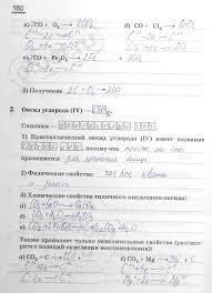 Контрольный срез по географии украины класс ciatacint  Контрольный срез по географии украины 8 класс