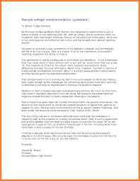 Recommendation Letter Format For High School Best Of Sample Re ...