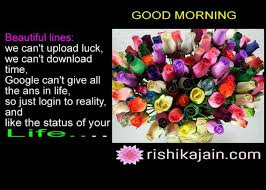 Rishikajain Good Morning Quotes Best Of Good Morning Quotes And Wishes Inspirational Quotes Pictures