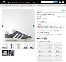 Adidas Gazelle Size Chart Buy Adidas Gazelle Sizing Off63 Discounted
