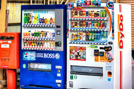 Biggest Vending Machine New Vending Machines Nippon