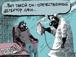 Боевики пытались завербовать 70 украинских пленных, удалось - более 20, - Тандит - Цензор.НЕТ 3365