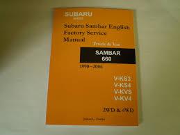 subaru sambar parts sub service manual