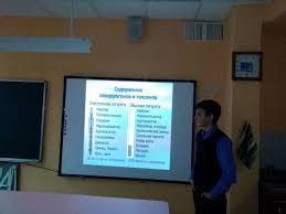 Мы за здоровый образ жизни  Ребята показали одноклассникам содержание вредных веществ в электронных сигаретах становящихся в последнее время популярным увлечением в подростковой