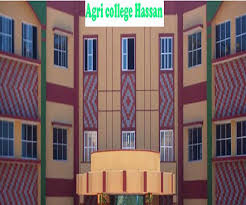 Colleges Of Agriculture College Of Agriculture Hassan Courses Fees 2019 2020