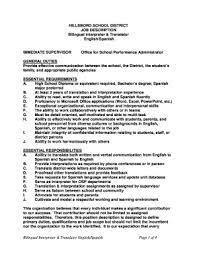 Interpreter Job Description Fillable Online Bilingual Interpreter And Translator