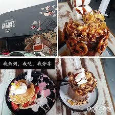 garage 51 malaysia. garage 51 cake coffee milk shake kl malaysia e