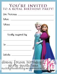 Birthday Invitation Card Birthday Invitation Wording