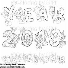 2019 Teddy Bear Coloring Calendar 12 Months やりたい事 大人の