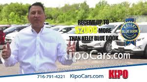 kipo trade value 7 2018 2