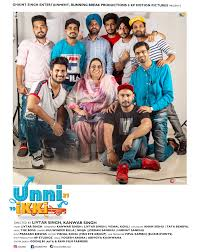 Punjabi Poster Design Poster Shoot Of Unniikki Nirmalrishi Ji Directed By