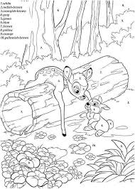 The best transportation coloring book for kids! Free Printable Color By Number Coloring Pages Best Coloring Pages For Kids