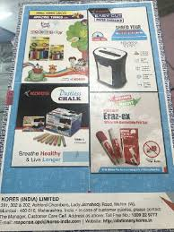 1800 Newspaper Template Printed Paper Template Manufacturer In Delhi Delhi India By