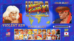 ultra street fighter ii will feature first person mode on nintendo