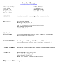 Resume Rough Draft draft resume samples Enderrealtyparkco 1