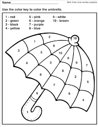 These are the basic equations 2x2 through 9x9 (45 total with number pictures). Staggering Math Coloring Worksheets 5th Grade Photo Inspirations Free Multiplication Color By Jaimie Bleck