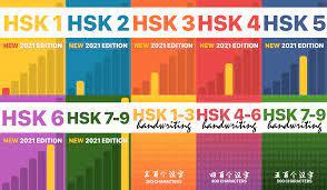 HSK 3.0 (2021) study decks now on Skritter! - Chinese - Skritter Forum