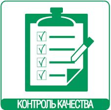 Модули Контроль качества и Контрольные материалы ЛИМС ЭМСИЛАБ  Контроль качества