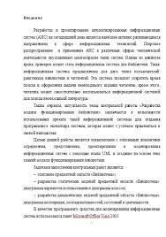 Контрольная Разработка модели функционирования библиотеки  Разработка модели функционирования библиотеки 24 10 17