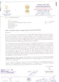 Yashwantrao Chavan Maharashtra Open University