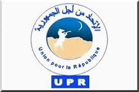 """Résultat de recherche d'images pour """"parti politique mauritanie UPR image"""""""
