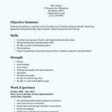 beginners resume template latex resume template templates detailed cv pdf or beautiful