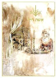 prayer for shabbat candles this is designed to portray a scene of pure serenity along with