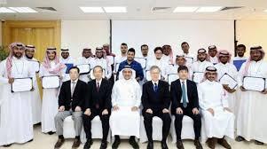 Saudi Japanese Training Program For 100 Industrial Engineers