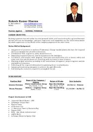 Pretty General Manager Resumes Ideas Entry Level Resume Templates