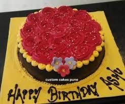 Custom Cakes Fatima Nagar Pune Bakeries Justdial