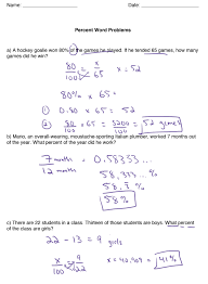 Collection Of Math Worksheets For Percents Word Problems | Download ...