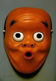 Okame Kagura Mask
