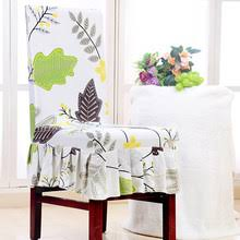 jwels 1pc elastic one piece skirt chair cover short skirt chair cover hotel dining room anti pollution stretch seat cover