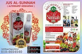 Empayar AL-Sunnah - HQ Official: JUS AL-SUNNAH (Alternatif Kesihatan)