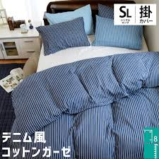 quilt cover single 150 x 210 cm 100 cotton 2 gauze made in japan denim