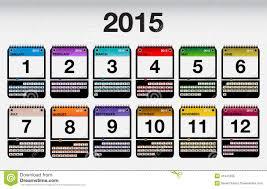 Calendar 2015 June July 2015 Vector Calendar Icons Set Stock Vector Illustration Of