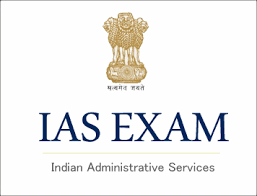 Result Of UPSC Engineering Services (Preliminary) Examination, 2018 के लिए इमेज परिणाम
