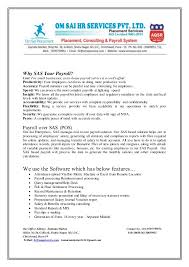 Payroll Management System Om Sai Hr Services Pvt Ltd 5