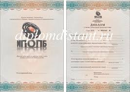 профессиональная переподготовка государственное и муниципальное  Профессиональная переподготовка Государственное и муниципальное управление