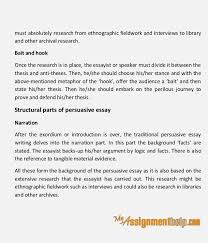 techniques of persuasive essay writing  4 must