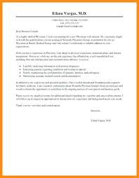 10 11 Sample Physician Cover Letters Elainegalindo Com